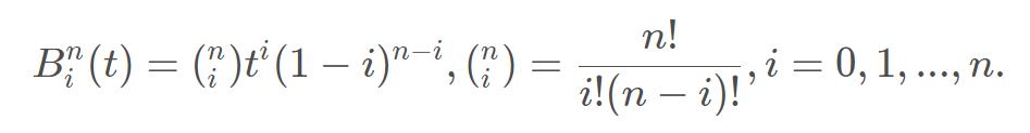 Bernstein基函数