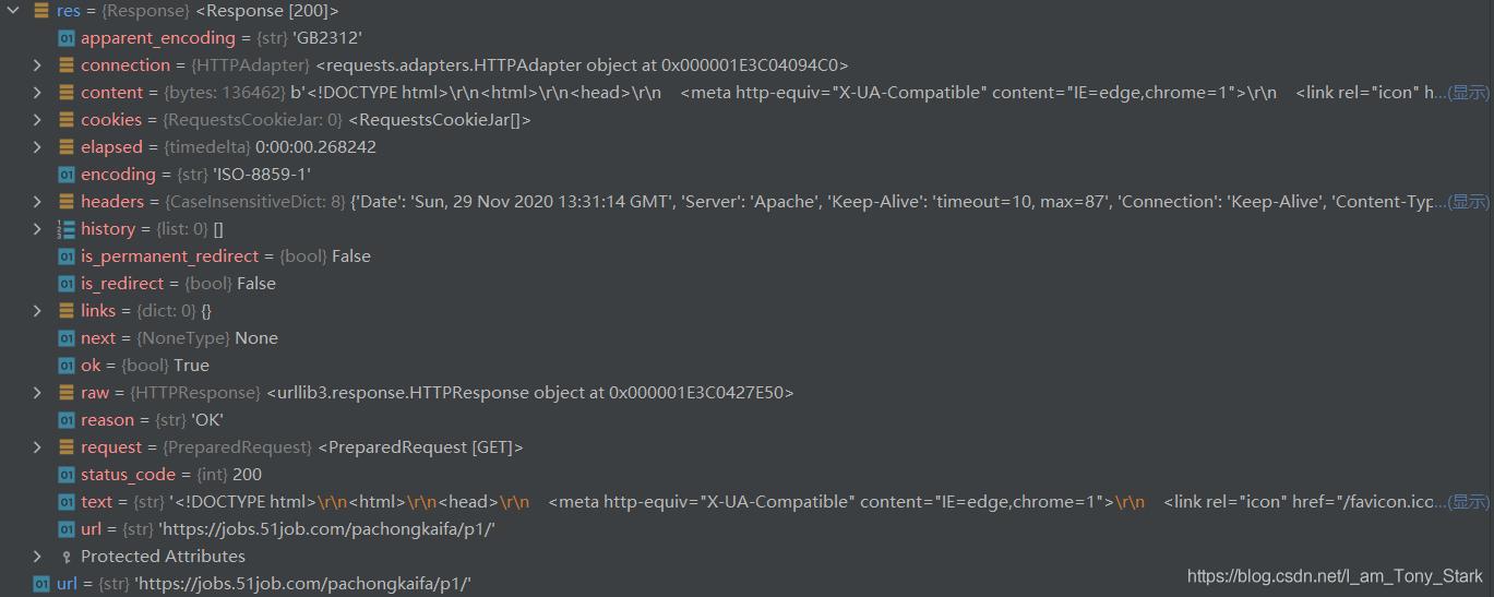 """入門小遠學爬蟲(二)簡單GET型網頁爬蟲實戰——""""前程無憂""""爬蟲崗位資訊的爬取之(二)Python requests庫的簡單使用"""