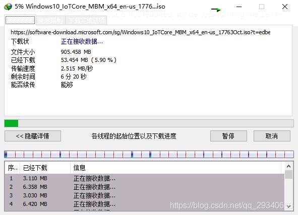 使用多线程下载避免糟糕的 Microsoft 下载服务器让你等太久。