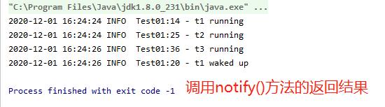 调用notify()方法的返回结果