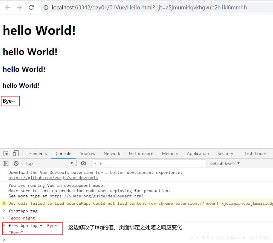 这里可以看到当修改tag,对应的页面绑定出随之响应变化
