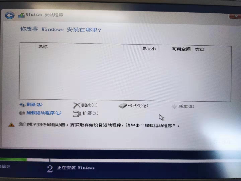 HP惠普、联想、DELL戴尔、华硕11代处理器安装系统找不到硬盘解决方法-电脑回收 南京电脑回收 二手电脑回收