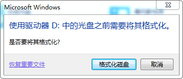 U盘数据恢复优盘数据恢复方法