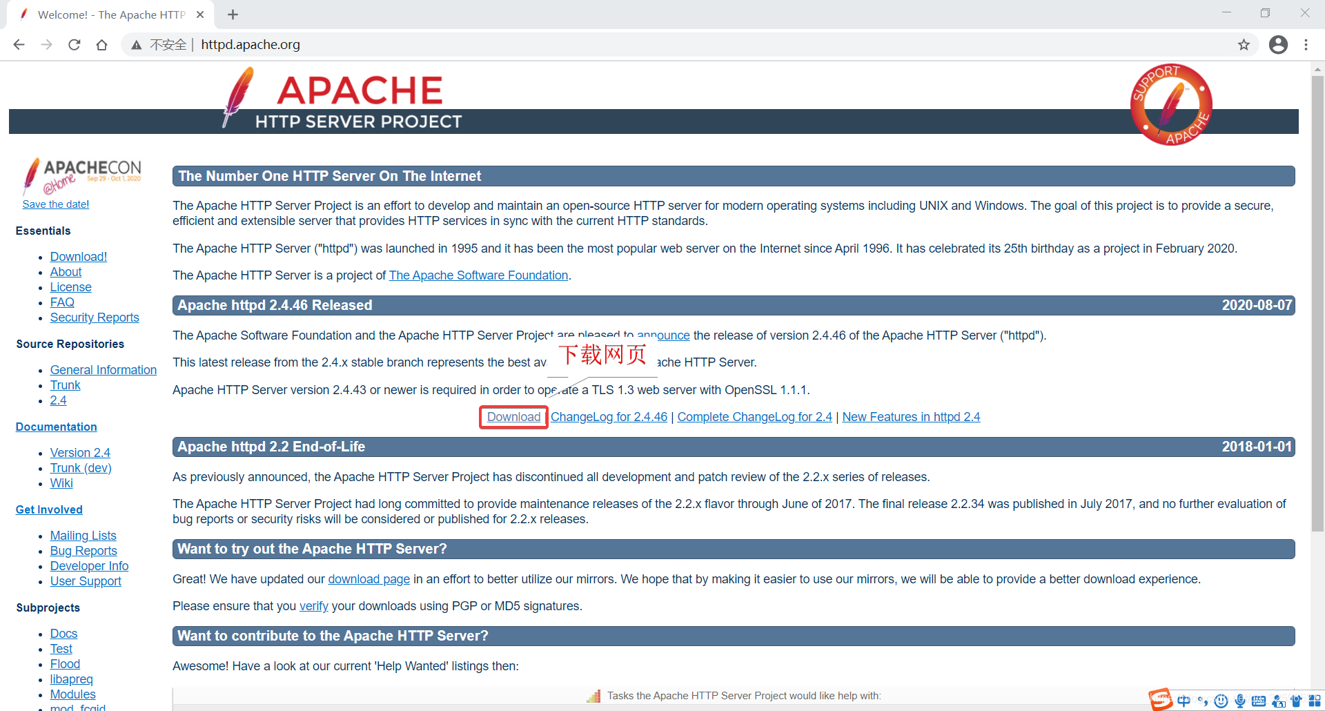 Apache(httpd)官网