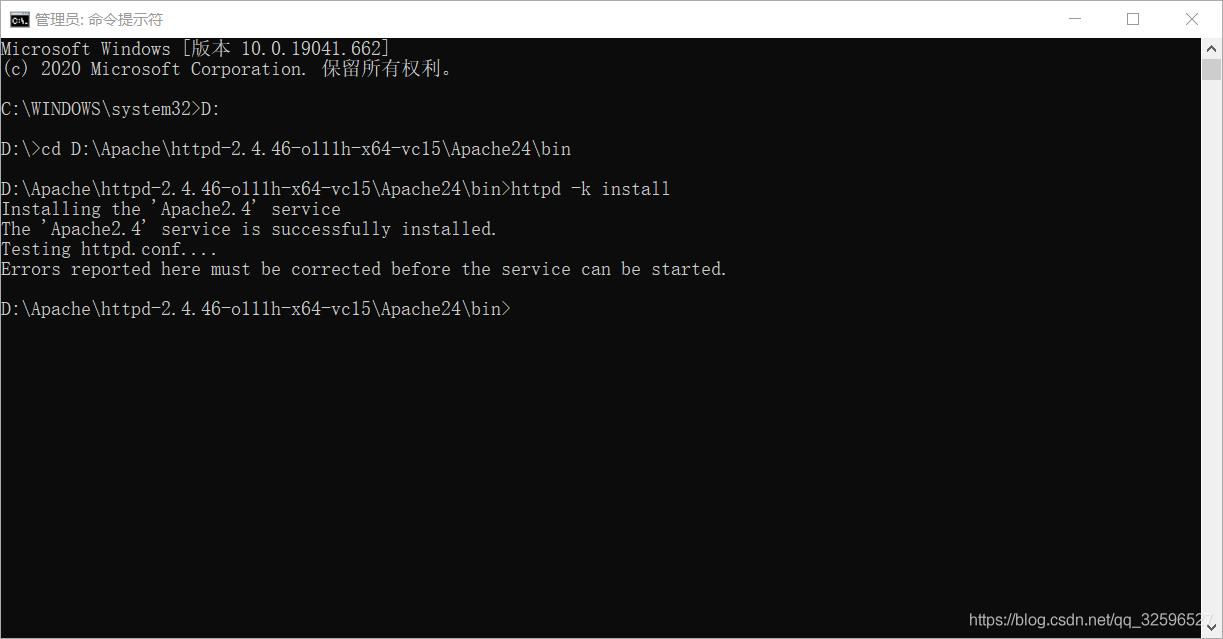 注册Windows服务(以管理员身份运行)