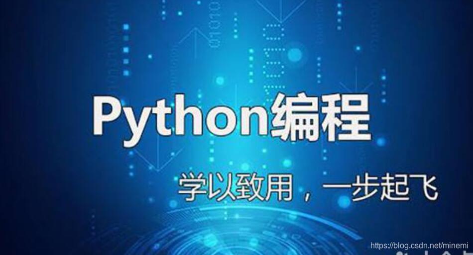 python入门之if语句及其列表操作及几个简单小知识点[图]