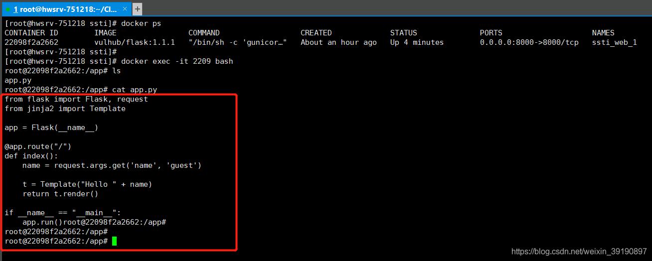 Python攻防:PocSuite渗透测试框架-极安网