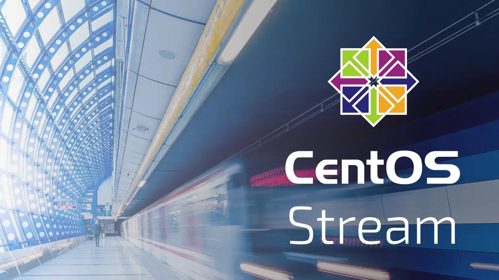 CentOS Linux的未来是CentOS Stream