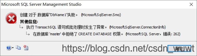 sqlserver2008R2 创建数据库失败