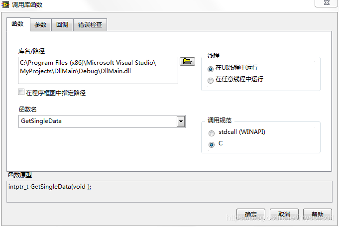 打开动态连接库DllMain.dll,选择GetSingleData库函数