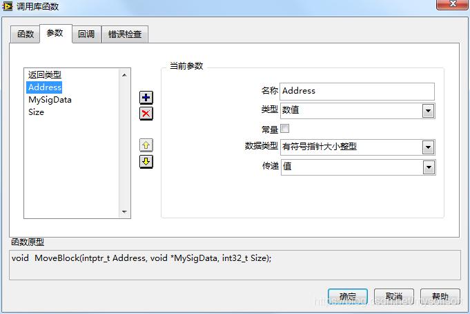 设置Address数据类型