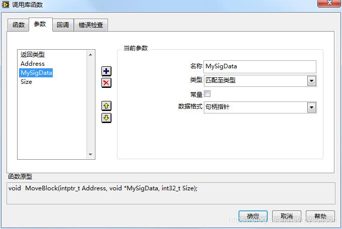 设置MySingleData数据类型