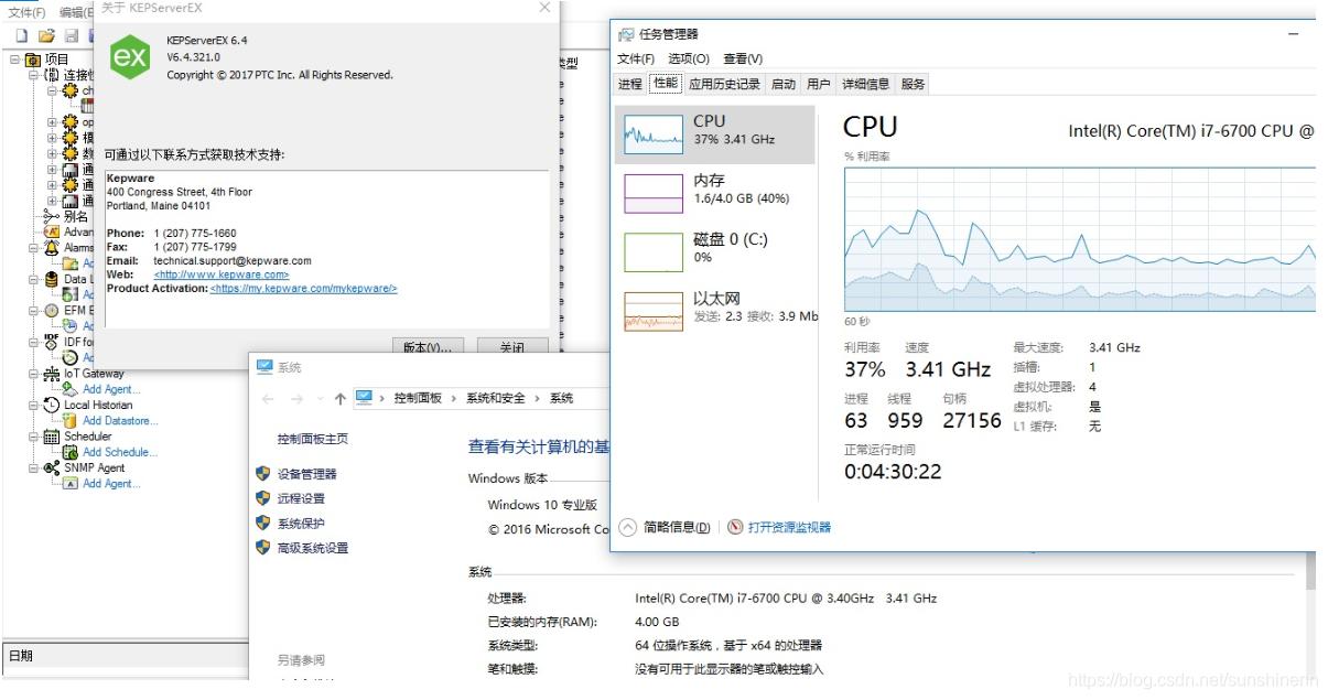 CPU占用30%左右