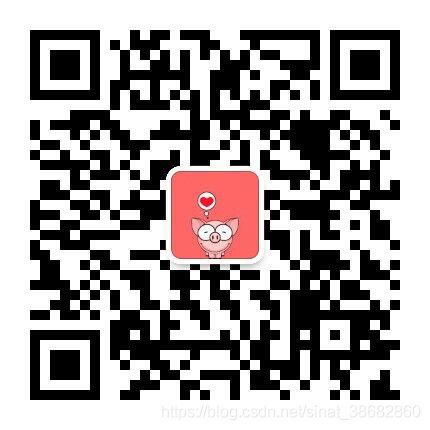 watermark,type_ZmFuZ3poZW5naGVpdGk,shadow_10,text_aHR0cHM6Ly9ibG9nLmNzZG4ubmV0L3NpbmF0XzM4NjgyODYw,size_16,color_FFFFFF,t_70#pic_center