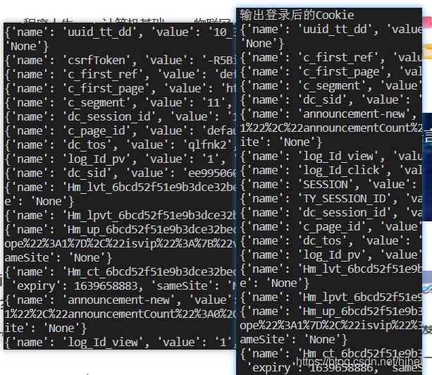 Selenium 利用 JS/JQ 操作元素、鼠标键盘事件、Cookie 操作