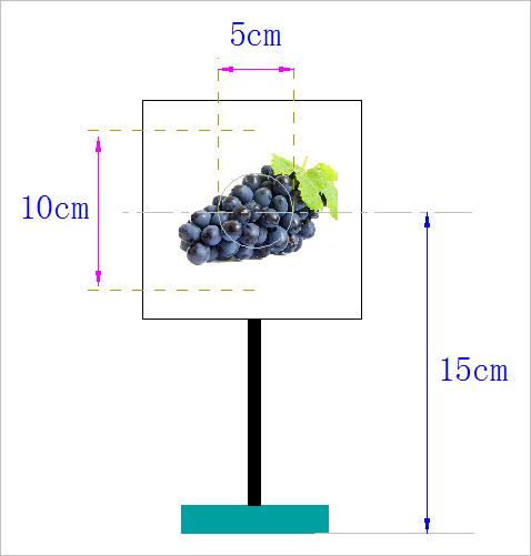 ▲ 目标牌的几何尺寸