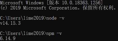 node.js版本
