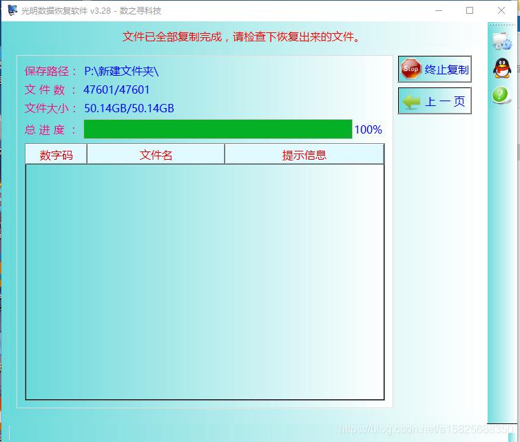 优盘插到上网本时显示没有格式化请问怎么才能修复