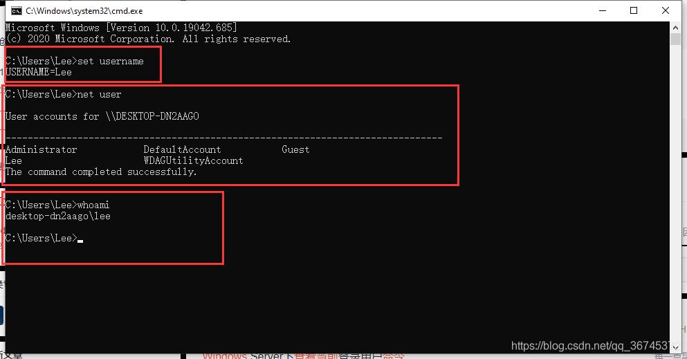 windows用户名修改结果
