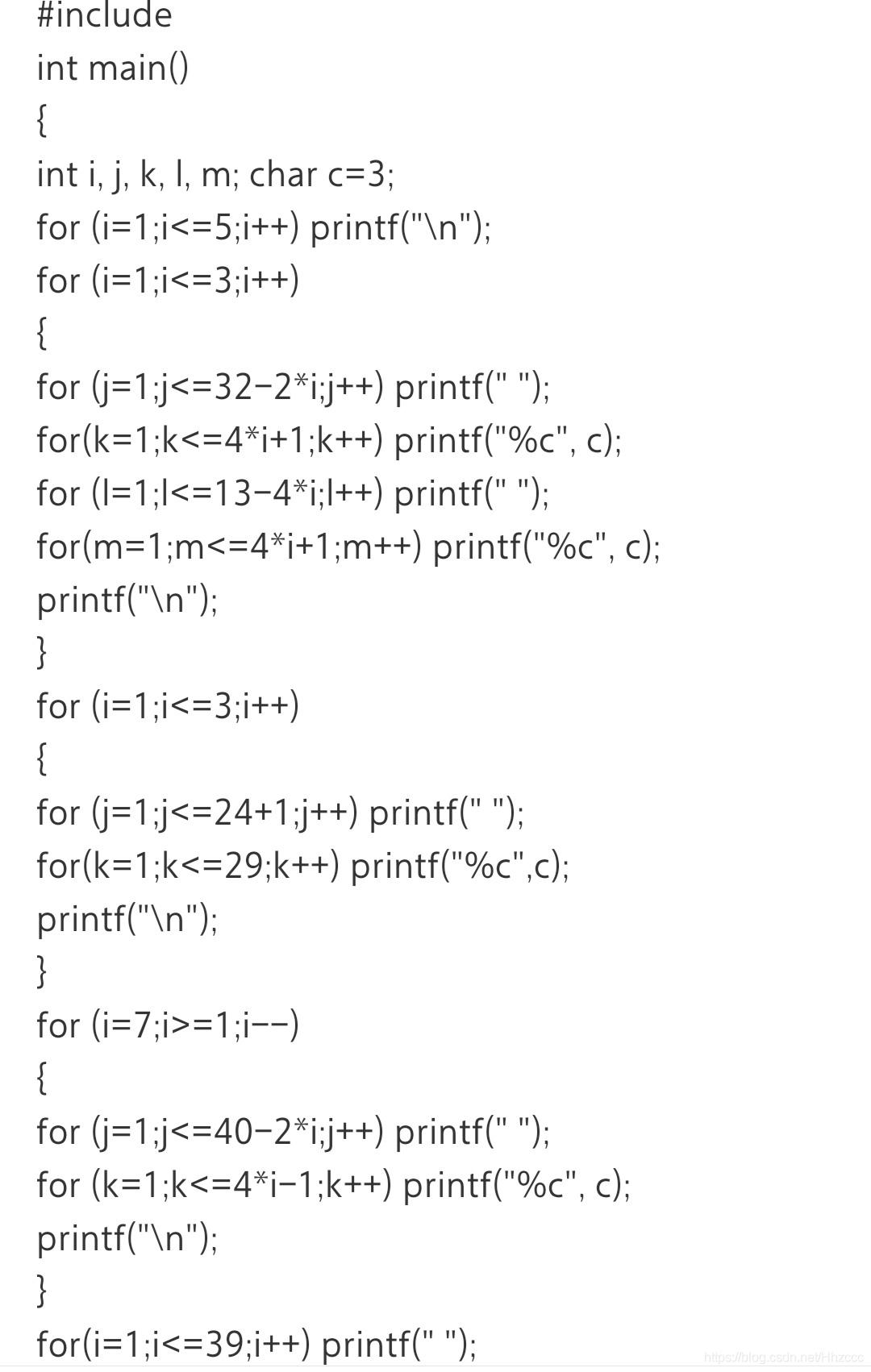 这里是爱心2的代码