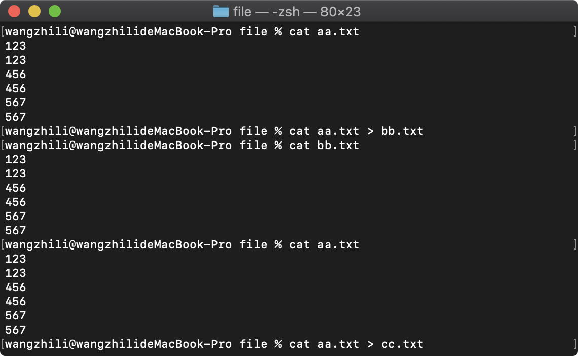 Linux学习笔记