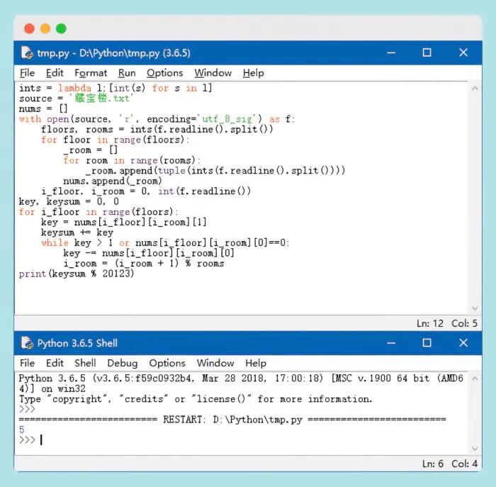 为程序员和新手准备的 8 大 Python 工具插图