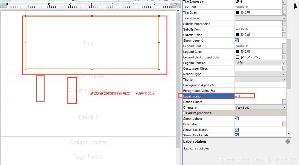 [外链图片转存失败,源站可能有防盗链机制,建议将图片保存下来直接上传(img-W73qmQ83-1608526185517)(F:\IReport.assets\QQ截图20201119170318.png)]