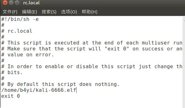 Linux应急响应入门——入侵排查插图(5)