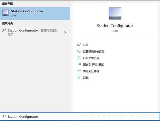 Station Configurator