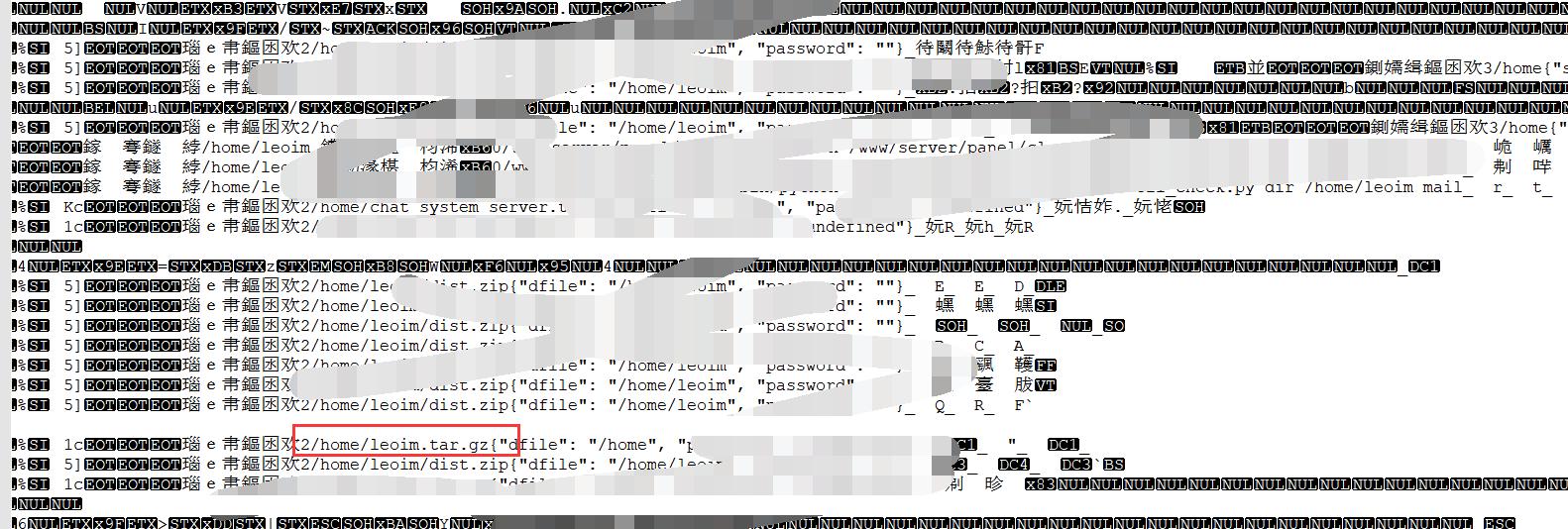 记录某java+php的站点