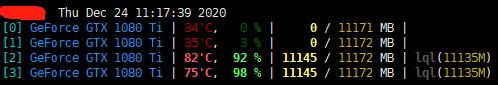 GPU的所有使用者和占用情况