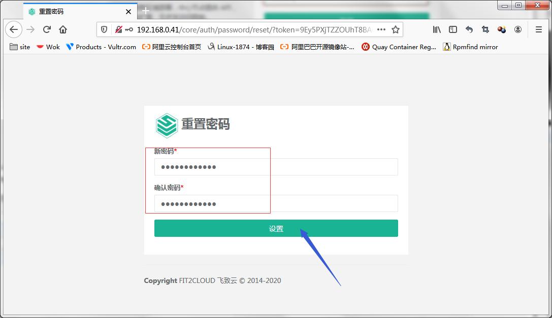 JumpServer部署使用插图(7)