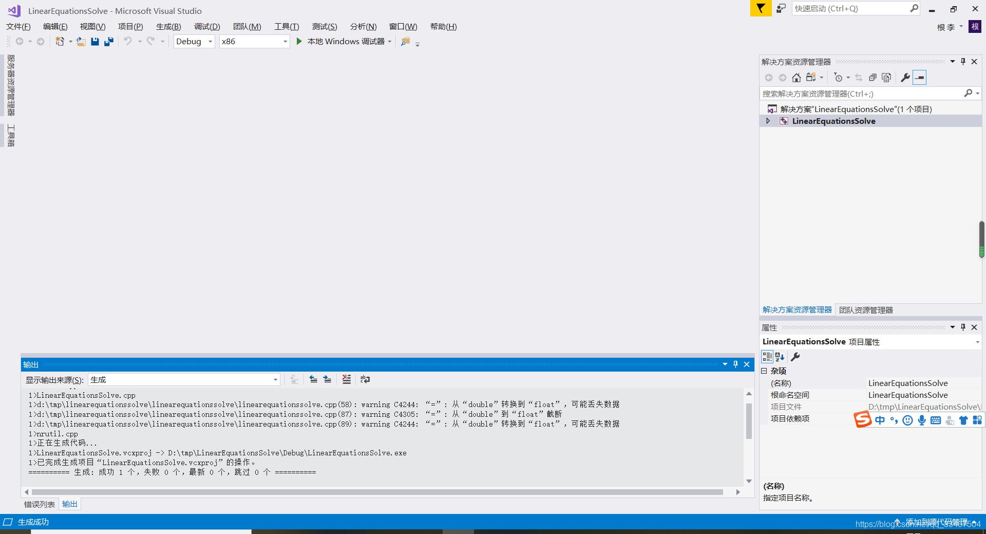 使用快捷键Ctrl + shift进行调试运行