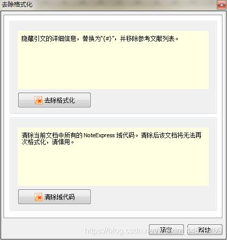 OLE error 800A01A8报错解决方案