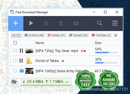 Free Download Manager FDM 6.13.0