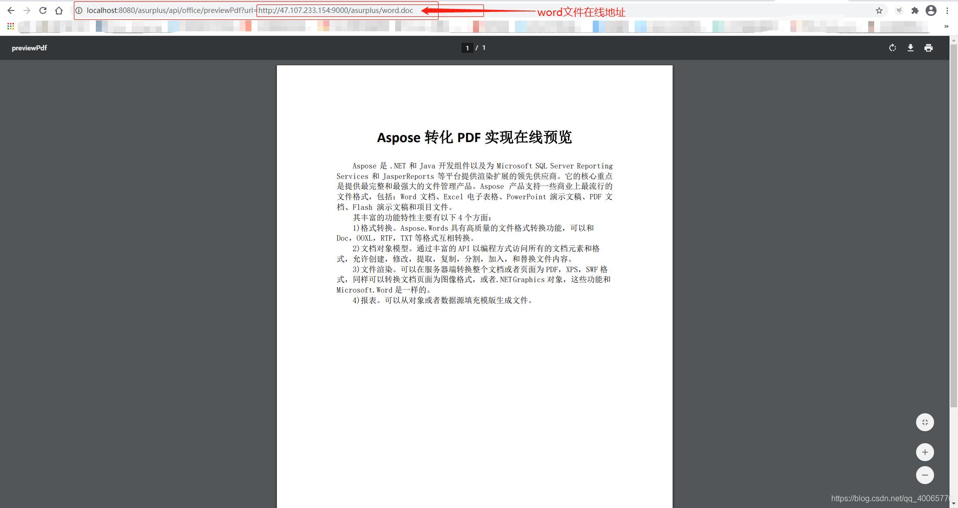 在线pdf预览