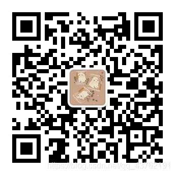 watermark,type_ZmFuZ3poZW5naGVpdGk,shadow_10,text_aHR0cHM6Ly9ibG9nLmNzZG4ubmV0L3FxXzQzNzYyMTkx,size_16,color_FFFFFF,t_70