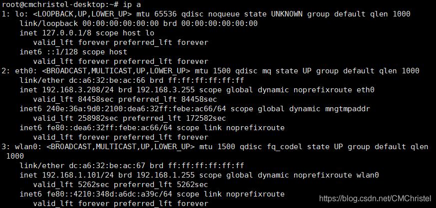 静态ip地址配置1