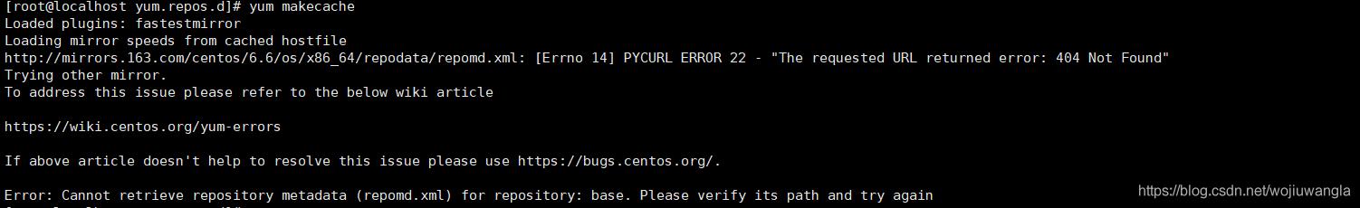 图片[1]-Centos6  repomd.xml: [Errno 14] PYCURL ERRO 解决方法及新的源