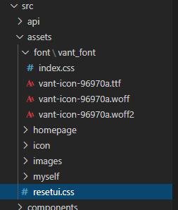 新建一个resetui.css文件