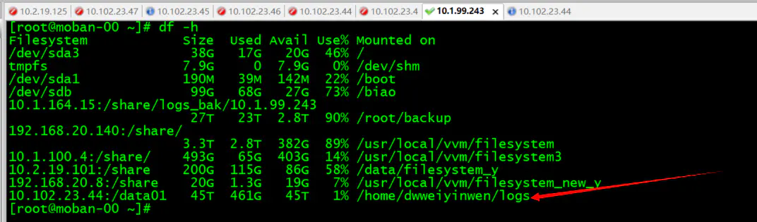 分布式存储之GlusterFS插图(11)