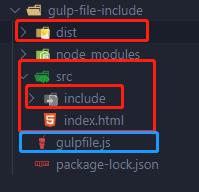gulp-file-include实现html复用