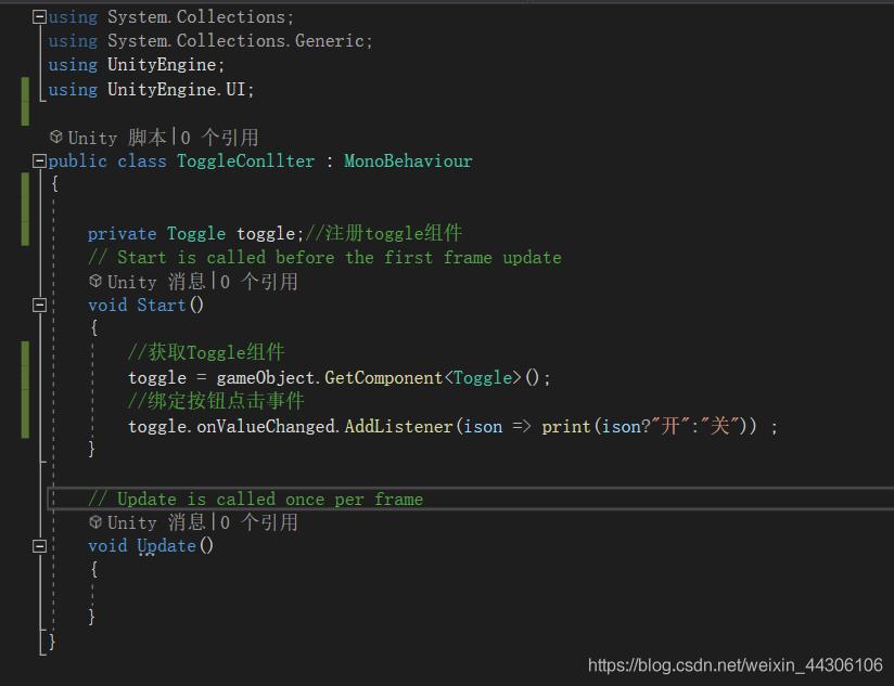 Toggle控制代码