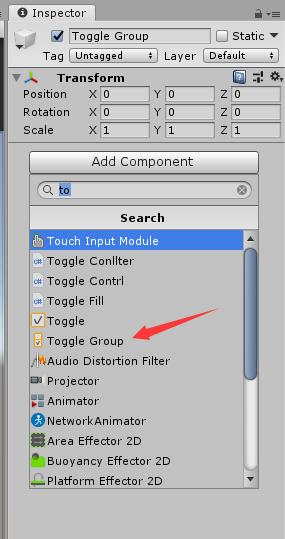 给空物体添加Toggle Group组件