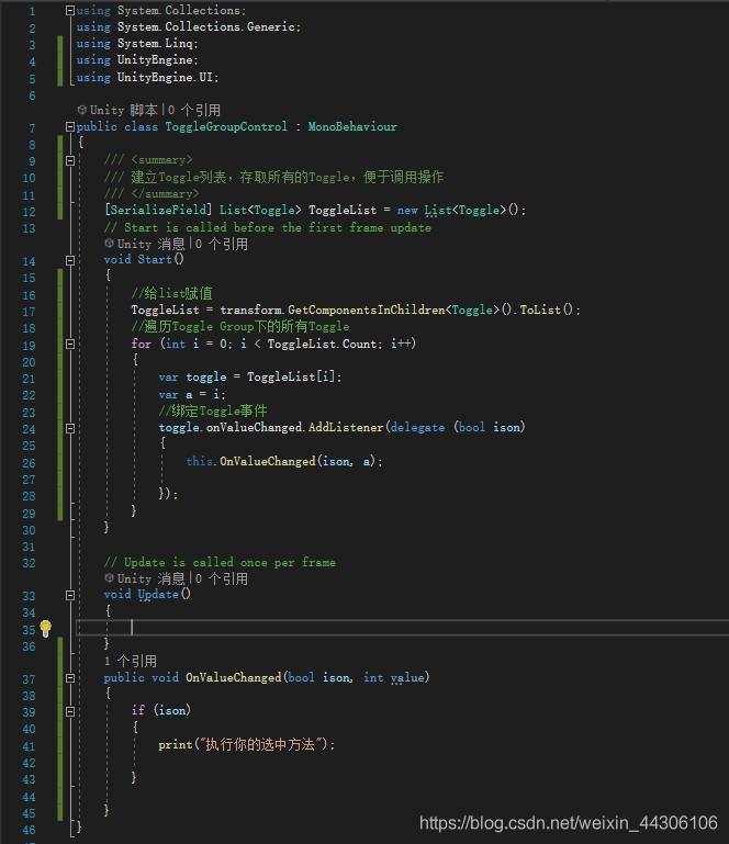 Toggle Group 类方法代码块