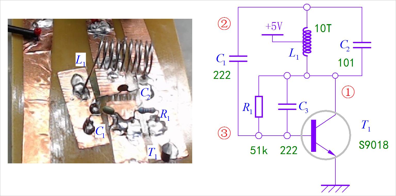 ▲ 实验电路板