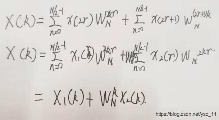 对于序列分为奇偶进行DTF处理