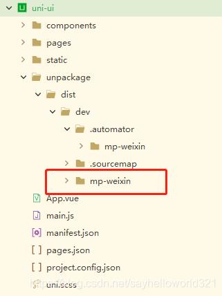 huilderx里面运行编译到微信小程序生成的mp-weixin