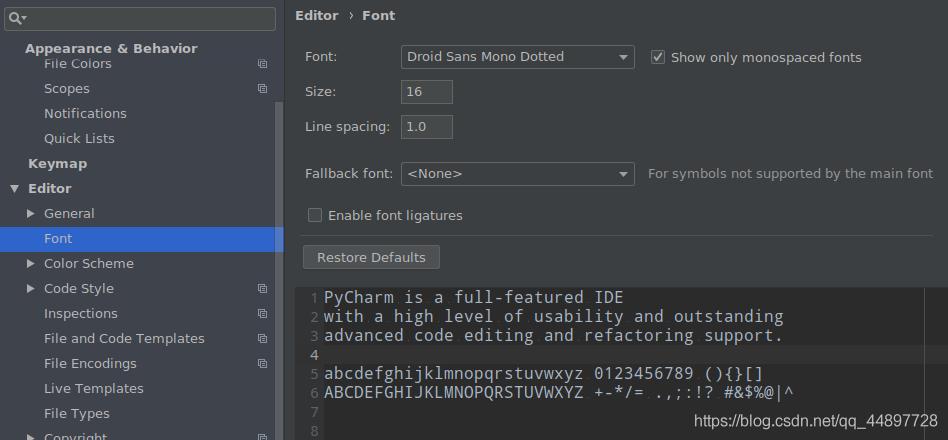 pycharm 比较舒服的代码字体