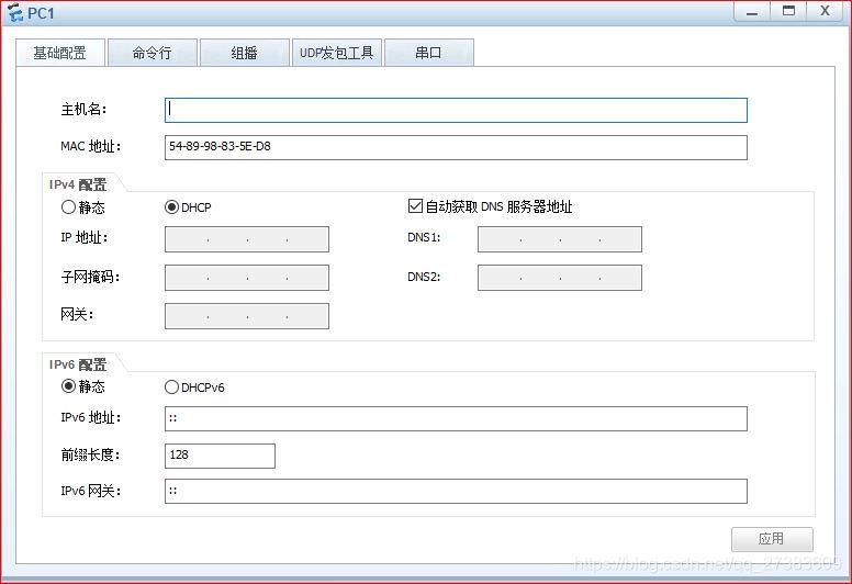 设置自动获取IP